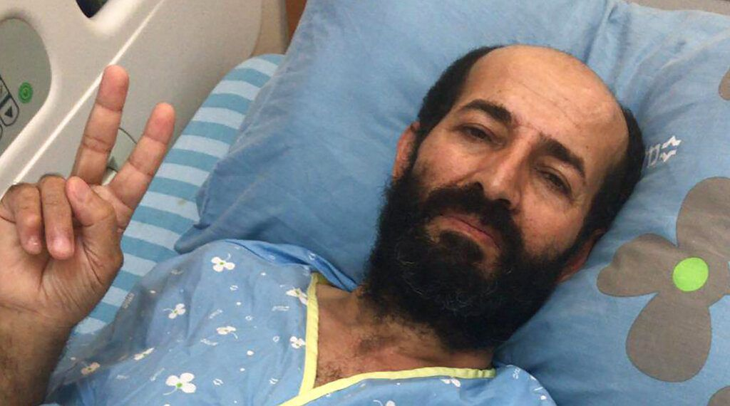 PROTEST: Maher Al-Akhras has been on hunger strike since he was arrested and held without charge