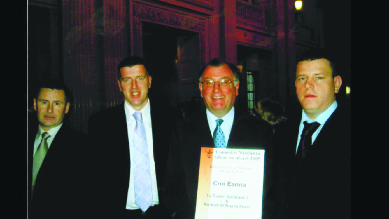 Pictured at Stormont in 2005 (L-R) are Dermot McCoy, Ciaran McCavana, Joe McDonagh and Niall Murphy